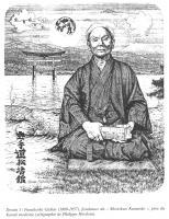 Gigin funakoshi serigraphie